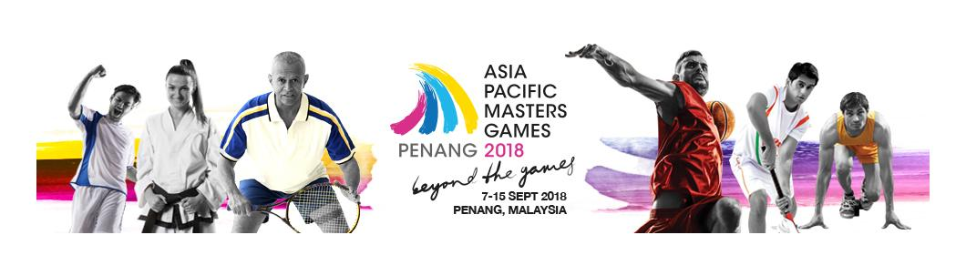 ASIA PACIFIC MASTERS GAMES 2018